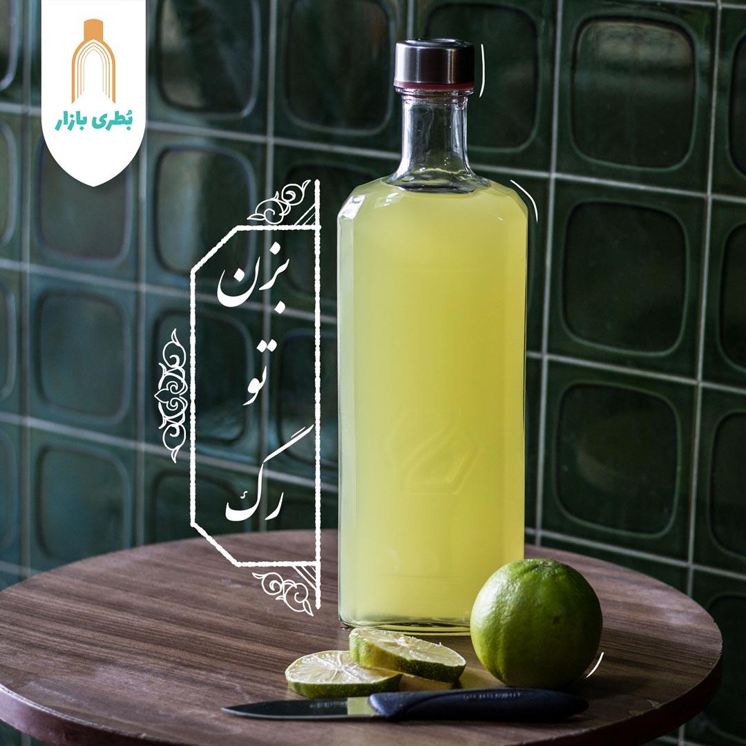 خرید بطری شیشهای پارمیدا با درب فلزی   1000 سیسی