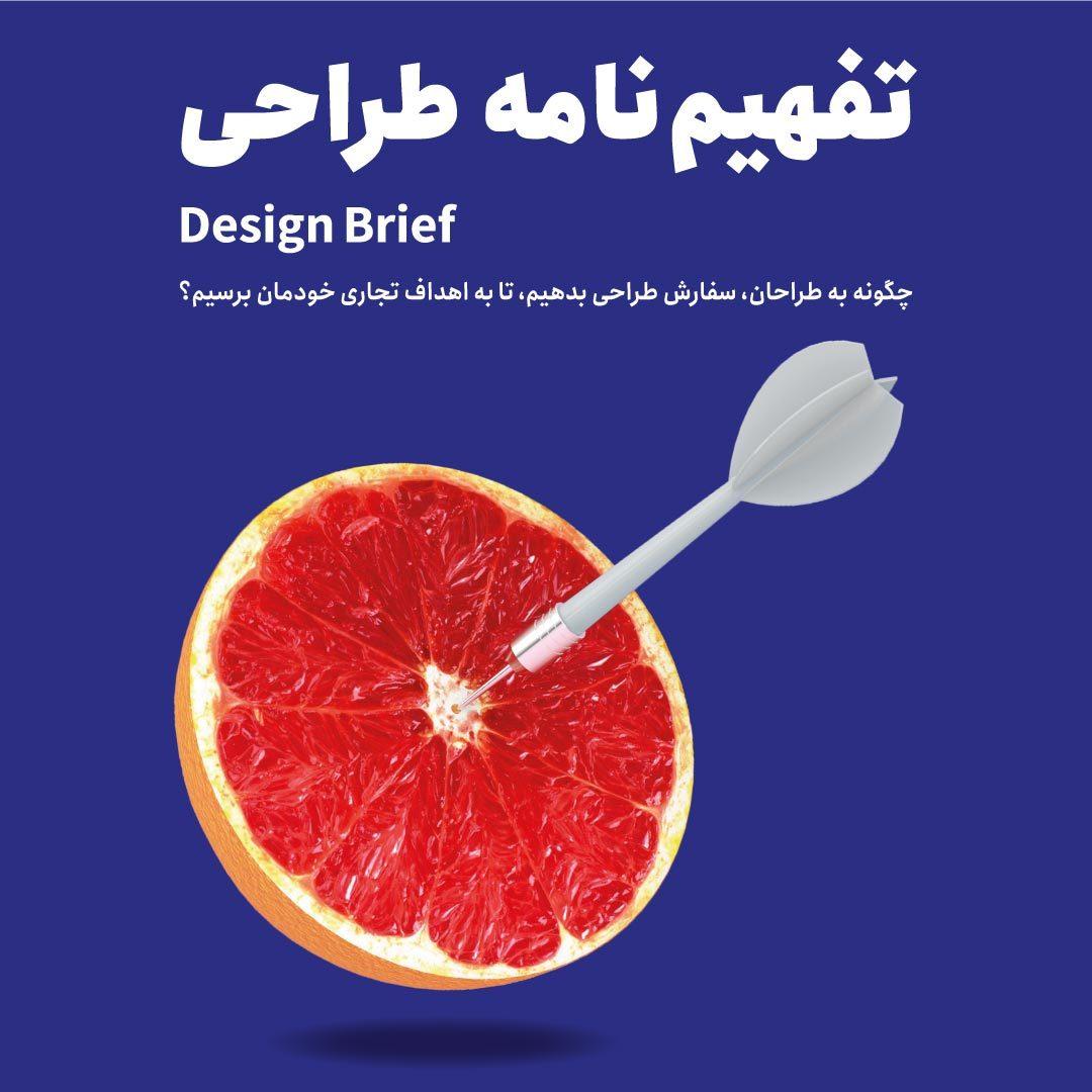 همکاری بطری بازار با دانشگاه تهران و یونسکو
