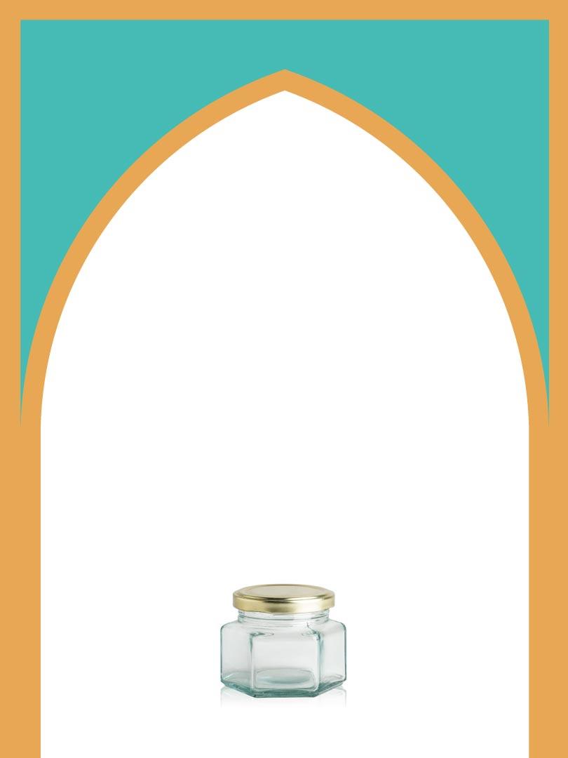 فروش جار شیشهای بیزانس کوچک با درب فلزی | 150 سیسی