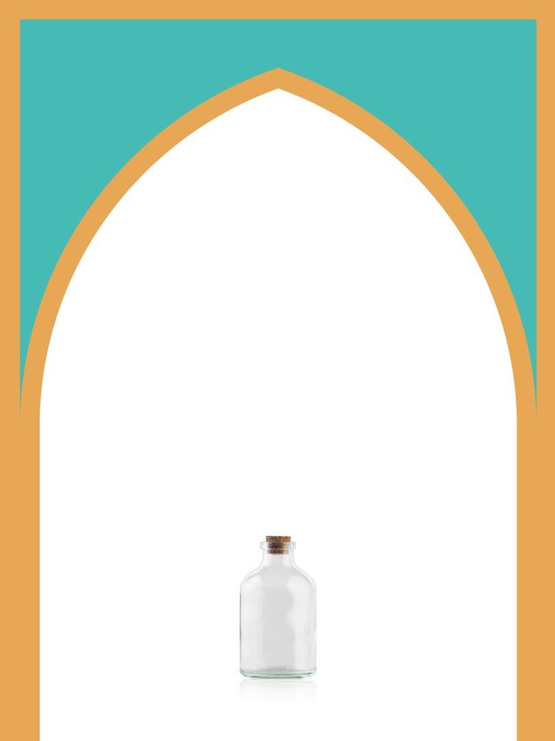 فروش بطری شیشهای ویال کوچک با درب چوب پنبهای | 50 سیسی